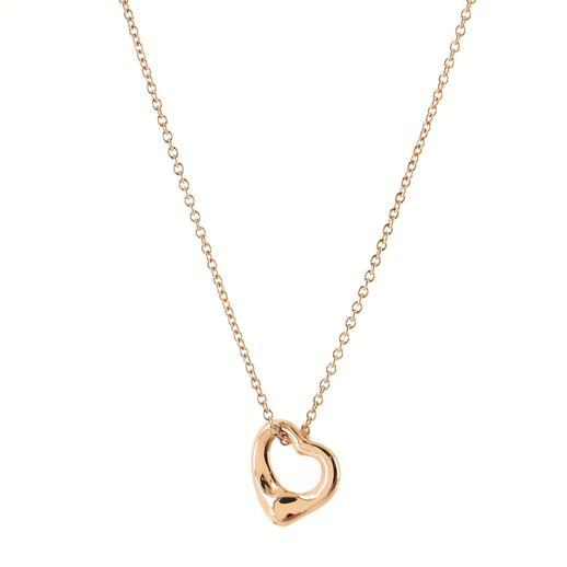 The Elsa Peretti Open-Heart Pendant